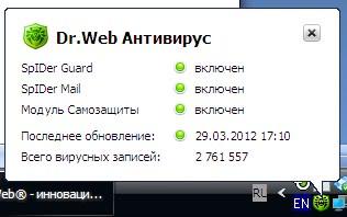 Doctor Web. Обновление баз