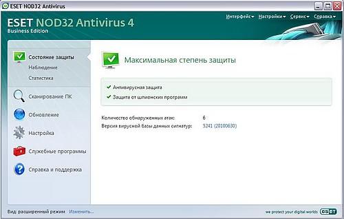 ESET NOD32 Антивирус 5 Главное окно